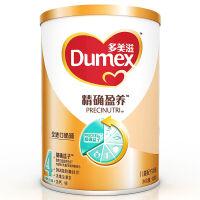 多美滋(Dumex)精确盈养儿童配方奶粉4段(36个月以上) 900克