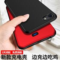iphone6背夹式充电宝苹果7plus电池6S专用8P便携超薄手机壳无线冲器6sp移动电源大容量版 6/6S/7/8