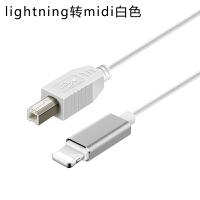 苹果/安卓type-c手机/ipad平板连接电子钢琴MIDI键盘连接乐器麦克风调音台otg转 1m
