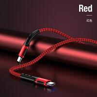 Type-c充电线公对公USB-C数据线苹果电脑MacBook Pro小米电脑3a快充加长2米华为p 2m