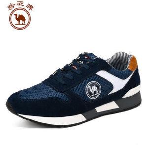 骆驼牌男鞋 夏季新款日常男运动休闲鞋网布透气低帮男鞋子
