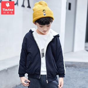 【1件3折价:92.7】纤丝鸟(TINSINO)儿童加绒外套男女童加厚保暖上衣中大童冬大衣