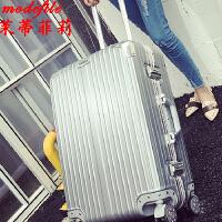 茉蒂菲莉 拉杆箱 男女式铝框旅行密码皮箱包男女士万向轮20寸24寸时尚登机行李箱