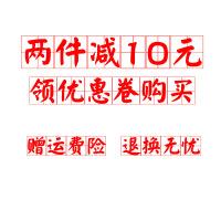 №【2019新款】冬天年轻人穿的纯棉牛津纺衬衫韩版青年男士修身休闲白色衬衣H
