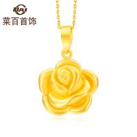 菜百首饰 黄金吊坠 足金3D硬金花型玫瑰花项坠 女士 计价 新品
