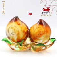 琉璃寿桃摆件老人贺寿祝寿礼物送朋友生日礼物纪念品可定制刻字图
