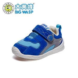 大黄蜂童鞋 男宝宝鞋2017年秋款儿童机能鞋软底学步鞋 男童运动鞋