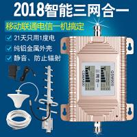 手机信号增强放大器三网山区农村移动接收器联通电信4G加强扩大器
