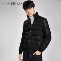 太平鸟男装 冬装新款 男士外套时尚修身立领羽绒服BWAC74507