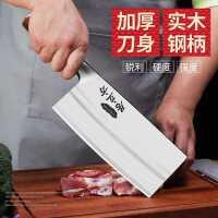 菜刀家用厨房刀具套装不锈钢厨师女士专用斩切砍骨切肉切菜切片刀