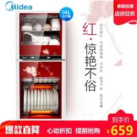 美的(Midea)二星级立式消毒碗柜MXV-ZLP100K03 94L 2星级高温杀菌