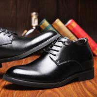 承发 商务休闲男士隐形内增高皮男鞋子 9677