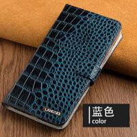 三星s7e手机壳曲屏sm-g935保护套galaxy奢华男女款翻盖式