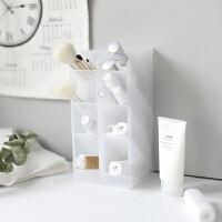 「柒言」日本简约无印风 创意斜四格笔筒 餐具盒口红化妆刷收纳盒
