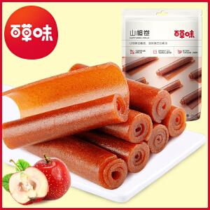 【百草味-山楂卷228g】果丹皮片开胃零食水果干脯蜜饯