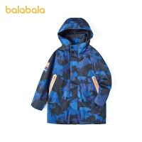 【�_�W季 折后�B券�A估�r:152】巴拉巴拉男童外套2021新款春�b童�b中大童�_�h衣�和�迷彩登山服酷