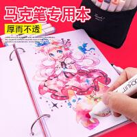 马克笔专用绘画本厚100张a4马克笔专用纸专用本动漫 学生钢笔