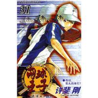 网球王子[ 31] (日)许斐刚绘,王志钧 9787505608238