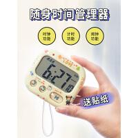 计时器学习提醒器考研学生厨房定时器做题时间管理器闹钟静音震动