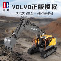 �p���和���舆b控挖掘�C沃��沃挖�C合金挖土�C模型充�工程�玩具
