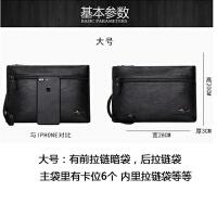 男士手包大容量信封包软皮料手拿包商务手抓包时尚潮流男包包