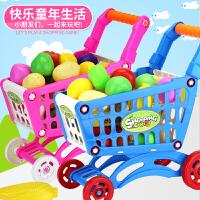 北国E家儿童益智过家家玩具超市迷你购物车 手推车带蔬菜水果
