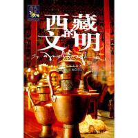 【二手书8成新】西藏的文明西藏文明之旅书系 (法)石泰安 ,耿�N 9787800577277