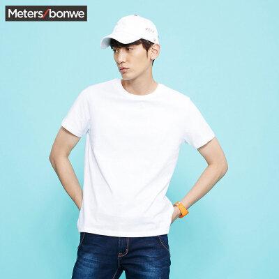 【满99减70】美特斯邦威 t恤男白色短袖男新款夏季纯白纯色圆领纯棉体恤潮t