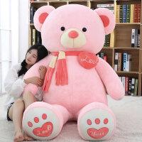 西哈小熊 泰迪熊公仔抱抱熊布娃娃大熊毛绒玩具1.8米送女友*女生1.6