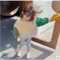 新款洋气毛毛衣加绒上衣 女童加厚套头卫衣秋冬款儿童保暖冬装