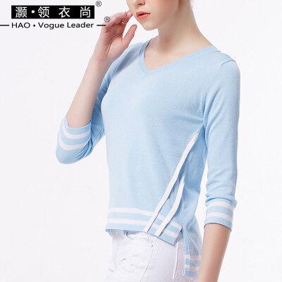灏领衣尚春夏新款纯色拼接条纹V领T恤针织衫简约长袖清新女上衣