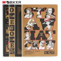 晨光学生胶套本软抄本笔记本韩版记事本B5-100页 厚本子