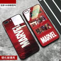 苹果8xs玻璃手机壳华为iphone7plus复联i6s漫威钢铁侠xr小米vivo