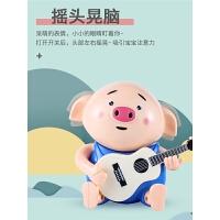 宝宝电动玩具婴儿海草会弹吉他的萌萌zhu带灯光音乐摇头
