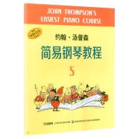 正版 约翰汤普森简易钢琴教程5 原版引进 小汤姆森儿童初步教程第五册 少儿儿童钢琴起步入门基础练习选曲乐谱教学自学教材书