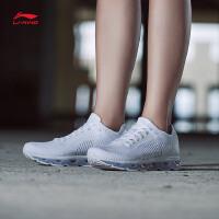 李宁跑步鞋男鞋绝影减震透气全掌气垫一体织运动鞋ARHM035