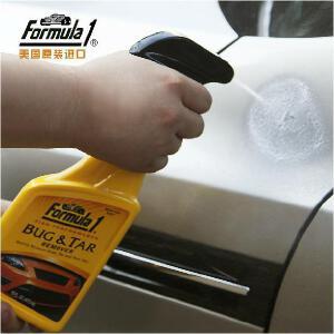 FORMULA1/芙美乐 车漆虫胶树粘柏油沥青贴纸清洗剂去除剂除胶剂