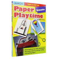 Kumon Paper Palytime Vehicles Ages 4 and up 公文式教育 启蒙手工游戏书教辅