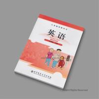 小学英语 三年级上册英语 学生用书教材课本教科书 3年级英语上册 北师版 北师大版 一1起点一年级起点 北京师大版英语