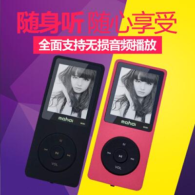 迷你MP3无损音乐播放器运动随身听学生有屏插卡录音笔外音播放电子书视频播放8G内存 支持插卡 无损播放 支持视频 录音