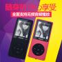 迷你MP3无损音乐播放器运动随身听学生有屏插卡录音笔外音播放电子书视频播放