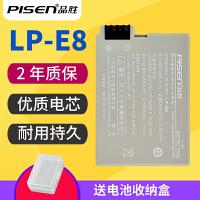 佳能LP-E8电池EOS600D 550D 650D 700D lpe8电池微单相机配件