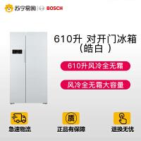 BOSCH/博世BCD-610W(KAN92V02TI) 610升 对开门冰箱(皓白 )