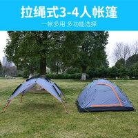帐篷户外3-4人全自动家庭野外露营旅行自驾游户外帐篷双层 支持礼品卡支付