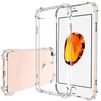ESCASE 苹果iphone8/7手机壳透明 苹果8/7保护套 苹果7/8硅胶防摔软壳 男女通用 高透气囊防摔 透明