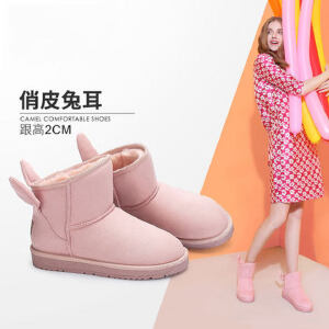 camel/骆驼女鞋 2017冬季新款 甜美可爱学院风雪地靴日系学生兔耳短靴潮