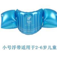 儿童学游泳培训个性装备工具 浮标背漂 充气浮漂多彩教学腰带