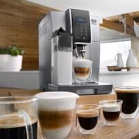 Delonghi/德龙ECAM350.75.S 全自动咖啡机意式家用进口卡布奇诺