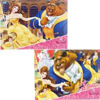 迪士尼拼图 美女与野兽二合一拼图儿童玩具(古部拼图公主女孩100片2708+300片2710)