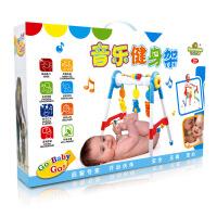 0-1岁婴儿健身架早教站立宝宝健身器21首音乐可切换灯光益智玩具